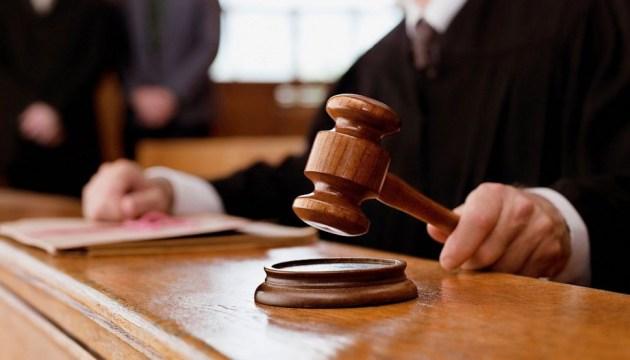 Президент підписав указ про  переведення суддів у новоутворені апеляційні суди в апеляційних округах
